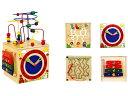 アウトレット セール 知育玩具 「アクティビティキューブ」 送料無料 1歳 2歳 3歳