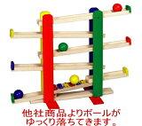【ボールの落ち方がゆっくり 動画あり】木のおもちゃ スロープ 「シロホン付き わくわくスロープ」出産祝い 男の子 女の子 1歳 おもちゃ ボール 転がす シロフォン 1歳 2歳 誕生日プレゼント 出産祝い 名入れ