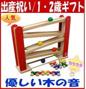 アウトレット ラッピング スロープ プライス おもちゃ