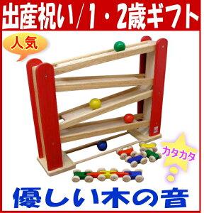 人気の 木のおもちゃ ランキング 入賞出産祝い 男の子 女の子 贈り物、お誕生日(1歳 1才 2歳 2...