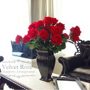 薔薇 雑貨 インテリア 造花 フラワーアレンジメント ローズ 花器込み 全長55cm 花器高さ22cm 花径6〜10cm