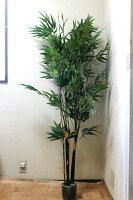 【青竹】【人工観葉植物】【竹】【1.5m】【触媒加工】