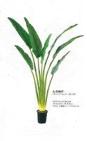 【観葉植物造花】【インテリアグリーン】【人工観葉植物】【29800】【送料無料】【代引き不可】