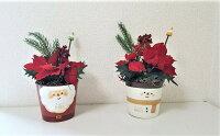 クリスマス 【ポインセチアポット】【2柄よりお選び下さい】【造花】