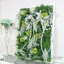 人工観葉植物 壁掛け グリーン 造花 壁面 900×600mm 送料無料