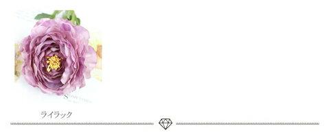 ラナンキュラス/ラナンキュラス造花/単品/選べる19色/綺麗/カラー選択/大量注文対応/造花/領収書発行/ハンドメイド/パーツ/スプレー/ラナン/ウェルカムボード/ウエディング/ヘアアクセ/フラワーパーツ/造花/資材/手芸用品/フラワーヘッド/メーカー直送/通年飾れる/アレンジ