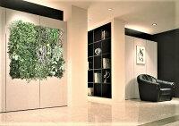 【人工観葉植物】【光触媒加工】【壁面緑化】【グリーンパネル】【送料無料】【グリーン壁掛け】き