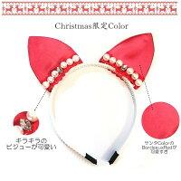 あす楽明日楽即納レディースカチューシャリボンレース可愛い高品質ファー付き選べる2カラーブラックホワイト猫耳コスプレカチューシャ可愛いうさみみアリアナ風クリスマスクリスマスパーティーインスタ映えInstagramブロガー