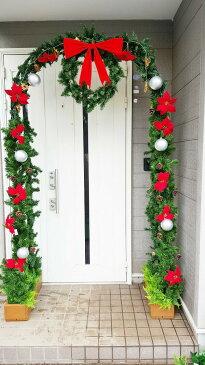 クリスマスアーチ高さ225cm幅120cm奥行31cm組み立て式グリーンガーランド・ライト付・クリスマスリース付・プランター付クリスマスデイスプレイ送料無料