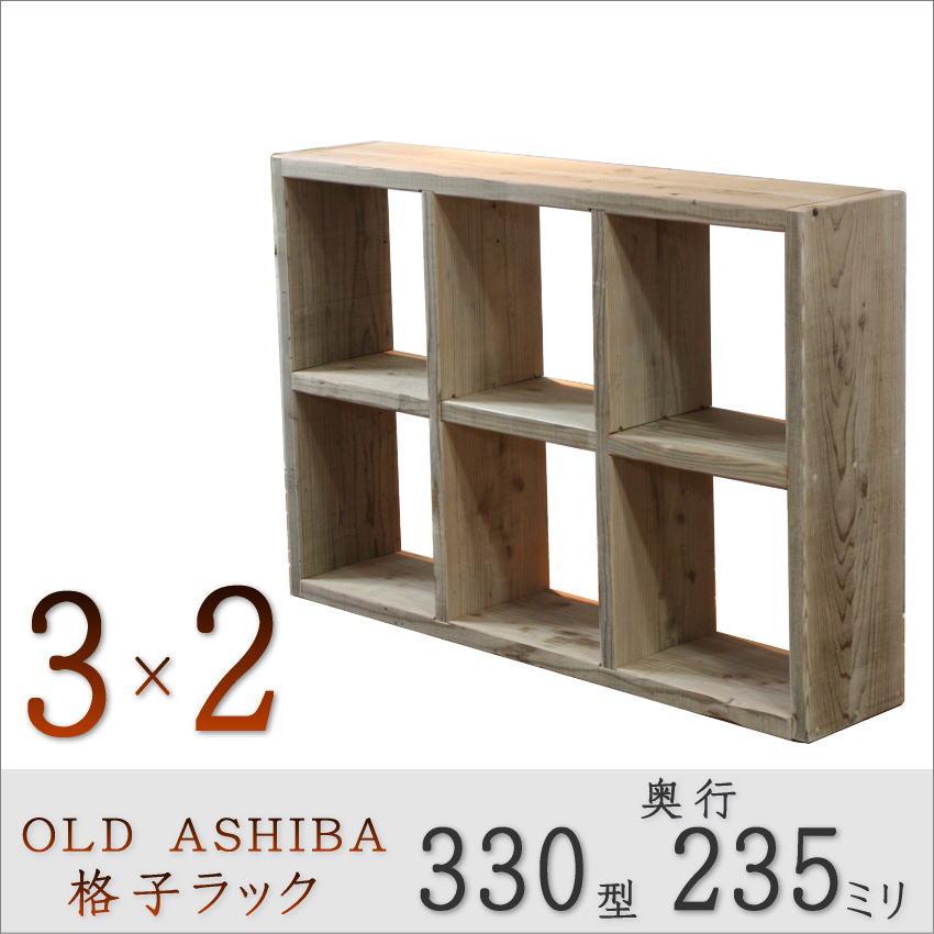 Old ashiba 330 235mm 3 2 1130mm for Gartenpool 3 x 2