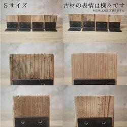 OLDASHIBA(足場板古材)ブックエンドSサイズ右用