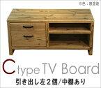 OLD ASHIBA CタイプTVボード(引き出し左2個/中棚あり)幅935mm×奥行380mm×高さ460mm(隙間100mm) 塗装仕上げ【受注生産】