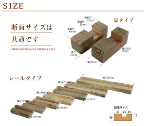 ◇オプションパーツ◇OLDASHIBAイージーフレームスタンド脚タイプ(2個入り)【受注生産】