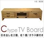 OLD ASHIBA CタイプTVボード(引き出し左2個、右1個/ガラス扉付き)幅1350mm×奥行380mm×高さ345mm 無塗装【受注生産】