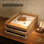OLDASHIBA(足場板古材)レタートレイA4サイズ無塗装【受注生産】