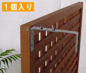 ステンレス製フェンス固定金具上部用-調整式A/1個単品(コンクリート壁用:調整範囲150mm〜190mm)
