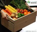 野菜は商品には含まれません(写真撮影用小物です。幅550mm以上のラダーシェルフ(奥行ワイド)...