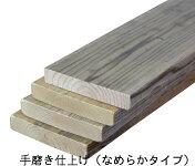 OLDASHIBA(足場板古材)フリー板4枚セット厚35mm×幅200/210mm×長さ800mm無塗装【小型商品】