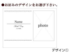 アクリル写真アクリル写真記念品贈り物ギフト高級感高級フォトフォトフレーム大人気名入れ写真立て送料無料2015