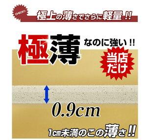 快適さらさらバスマットMOISS【モイス】MOISS【モイス】速乾マットバスマット日本製激安お買い得大人気2014新作