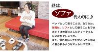 【安心して眠れる一体型タイプ】脚付マットレスマットレス脚付脚付きセミダブルベッドベット脚付マットレス収納ボンネルコイル1本型送料無料2015新製品