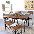 【ポイント10倍】カウンターテーブルき木製鉄脚ブラウンブラック送料無料楽天