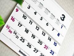 イノベーター innovator 2014年度版、壁掛カレンダー(ウォールカレンダー) Lサイズ 【あす楽...