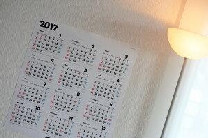 イノベーター ポスター カレンダー
