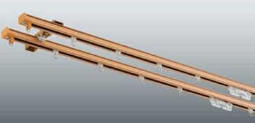 カーテンレール V17 3.64m ダブルセット タチカワブラインド Wセット 木目 ホワイト