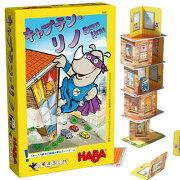 カードゲームキャプテン・リノ パッケージ おもちゃ プレゼントキッズ 赤ちゃん