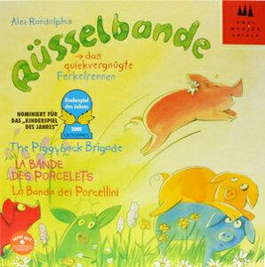 2001年ドイツ年間子どもゲーム大賞ノミネートの名盤ボードゲームドライマギア社ボードゲームす...