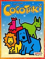 2002年ドイツ子どもゲーム賞ノミネートアミーゴ社カードゲーム ココタキ