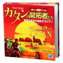 ドイツボードゲーム最大級のヒット作ボードゲームカタンの開拓者たちスタンダードカタン(Catan)