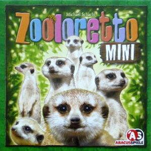 2007年ゲーム大賞を受賞した「ズーロレット」のコンパクト版アバカス社ボードゲームズーロレッ...