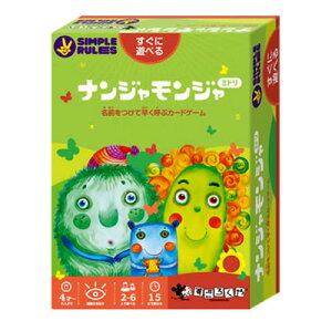 シンプルルールズナンジャモンジャ・ミドリ日本語版(Toddles-Bobbles)
