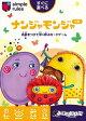 シンプルルールズナンジャモンジャ・シロ 日本語版(Toddles-Bobbles2)【おもちゃ歳から】【子どもお誕生日知育玩具プレゼントキッズ子供ゲーム木のおもちゃギフト出産祝い赤ちゃん男の子女の子】