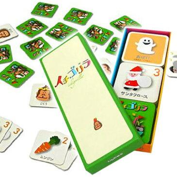 すごろくやのカードゲームイチゴリラ(Ichigorilla)【メール便(250円)】【おもちゃ歳から】【子どもお誕生日知育玩具プレゼントキッズ子供ゲーム木のおもちゃギフト出産祝い赤ちゃん男の子女の子】