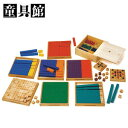 ゲームもできる原数学体験かずの木童具館 かずの木40TH(カラー)【送料無料】