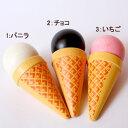 エリツィ社(Erzi)ままごとキッチンアイスクリーム【おもち...