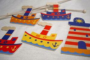 ヘラー社の木製モビール 船