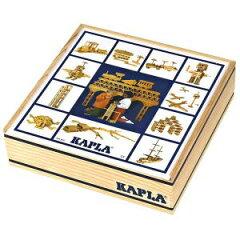 素朴でシンプルな白木の板カプラ魔法の板 カプラ(KAPLA)カプラ100