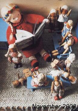 ポングラッツ人形 ソフトタイプ【おもちゃ歳から】【子どもお誕生日知育玩具プレゼントキッズ子供ゲーム木のおもちゃギフト出産祝い赤ちゃん男の子女の子】