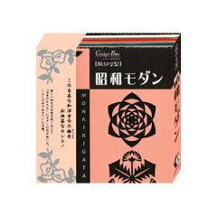 和洋古今の融合、お洒落なセンス! 昭和初期に出された切り紙紋切り型 昭和モダン