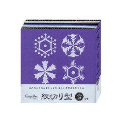 江戸で大流行の「雪華」文様が紋切り遊びになって登場紋切り型 雪之巻