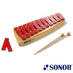 美しく正しいSONOR社の楽器ゾノア社のメタルフォンNG10