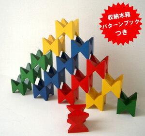 【国産オリジナル木箱プレゼント】ネフ社(naef)の積み木 ネフスピール