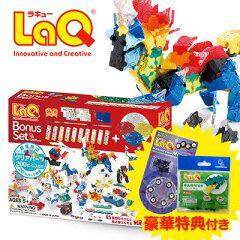 LaQ(ラキュー)ボーナスセット(ギフトセット)2015限定【送料無料】
