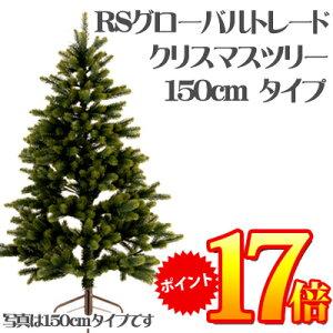 グローバル トレード クリスマスツリー おもちゃ 赤ちゃん
