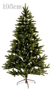 ボリューム満点、見事な枝ぶりのツリーPLASTIFLOR社 クリスマスツリー195cm【送料無料】