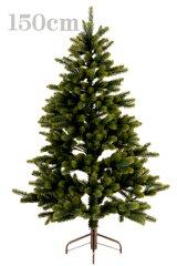 ボリューム満点、見事な枝ぶりのツリーPLASTIFLOR社 クリスマスツリー150cm【送料無料】
